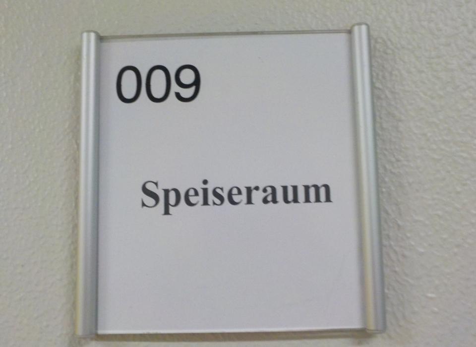 006 Foto AG Ausstattung der Schule